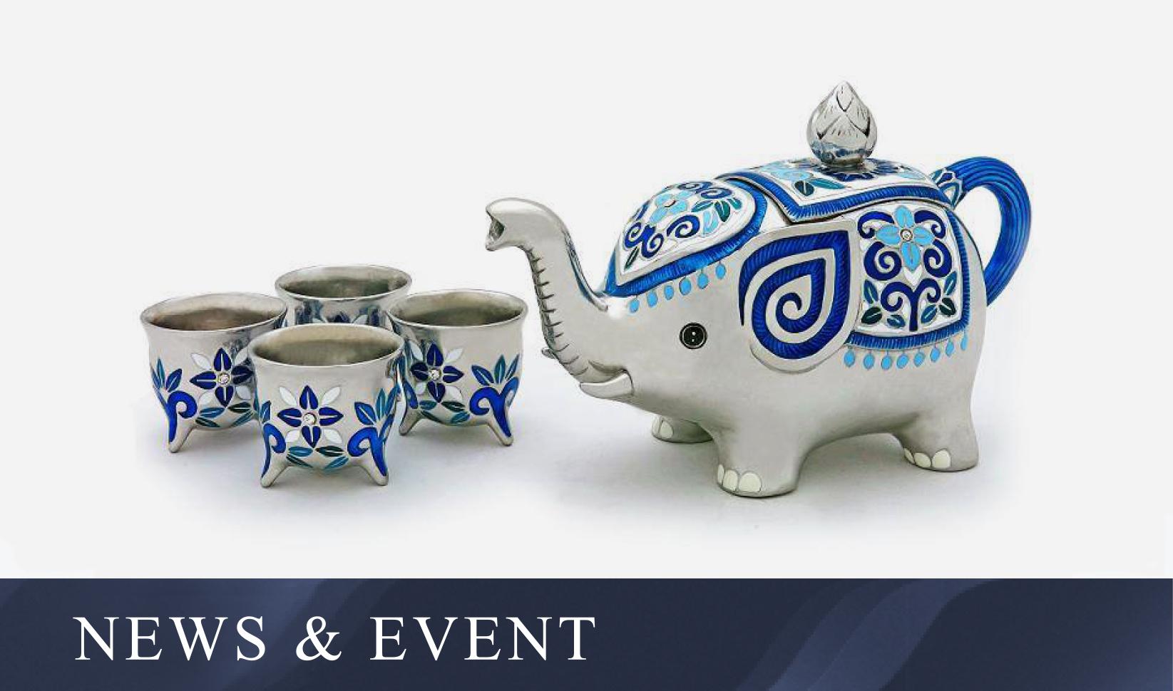 กาน้ำชา ช้าง